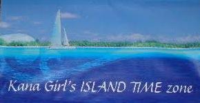 Island Time Zone